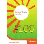 iBurst GHC100  Mega Data Voucher
